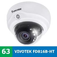 Denní a noční test IP kamery VIVOTEK FD816B-HT - Full HD rozlišení, automatické ostření, WDR Pro, 110° úhel záběru, IR přísvit