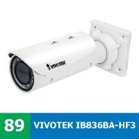 Denní a noční test IP kamery VIVOTEK IB836BA-HF3 - ještě lepší profesionální IP kamera