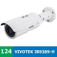 Denní a noční test IP kamery VIVOTEK IB9389-H - 5MPx, skvělá citlivost v noci, umělá inteligence