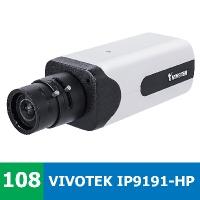 Denní a noční test IP kamery VIVOTEK IP9191-HP - první IP kamera s 4K rozlišení 3840 x 2160 bodů od VIVOTEK