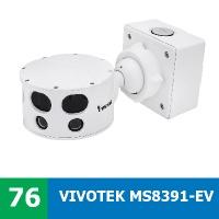 Denní a noční test IP kamery VIVOTEK MS8391-EV - extrémní rozlišení, silný IR přísvit