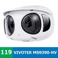 Denní a noční test IP kamery VIVOTEK MS9390-HV - 180° IP kamera bez zakřivení obrazu