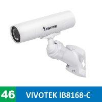 Test IP kamery VIVOTEK IB8168-C - Full HD rozlišení, 97° úhel záběru, mini IP kamera