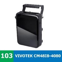 Test IR přísvitu VIVOTEK CM48I8-4080 s IP kamerou VIVOTEK IB8369A