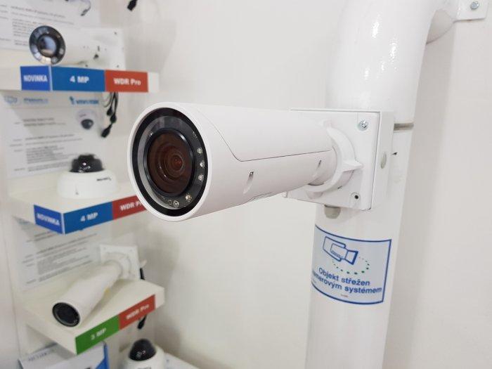 Venkovní IP kamera VIVOTEK IB8382-ET detail s BR-715