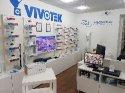 Venkovní IP kamera VIVOTEK IB9387-EHT prodejna VIVOTEK